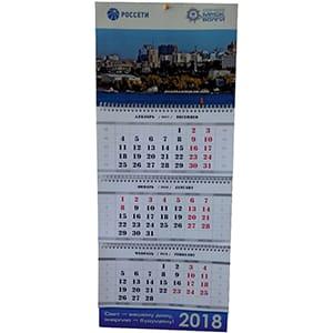 Печать календарей