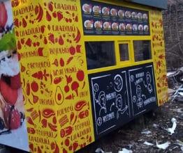 рекламные конструкции в Самаре