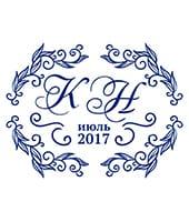 изготовление печати на свадьбу